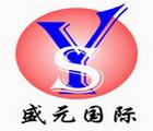 上海盛元国际新万博体育有限公司